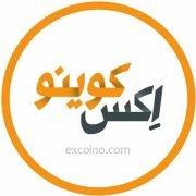 خرید بیت کوین ارزان در اکسکوینو