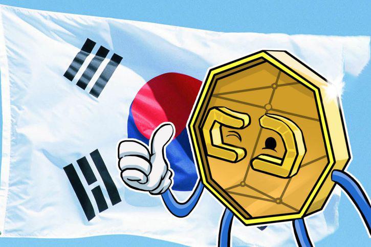 رفع ابهامات از صرافی کره جنوبی