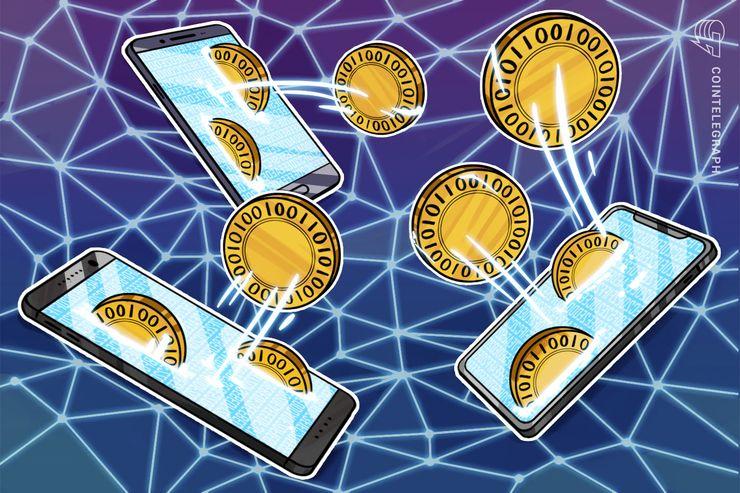 فناوری بلاک چین و ارز دیجیتال