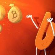 صرافی ارز دیجیتال Bithumb