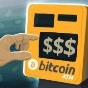 ATM بیت کوین