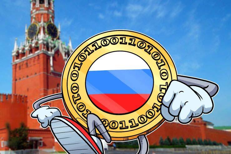 روسیه و ارز دیجیتال