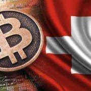 حمایت سوئیس از ارزهای دیجیتال برای جلوگیری از خروج سرمایه از کشور