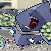 ICO و قیمت اتریوم و سایر ارز دیجیتال
