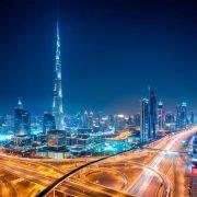 ارز دیجیتال ام کش EmCash - نخستین حمایت دولتی در جهان، از کریپتو کارنسی ها را در دبی انجام شد.