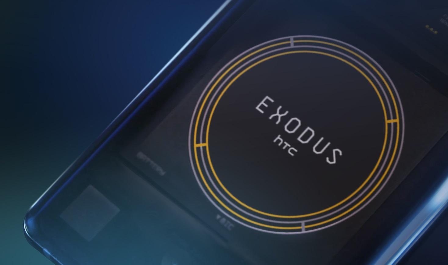 HTC EXODUS 1 - اچ تی سی اکسدس وان - تلفن همراه هوشمند یا کیف پول سخت افزاری ارزهای مجازی؟