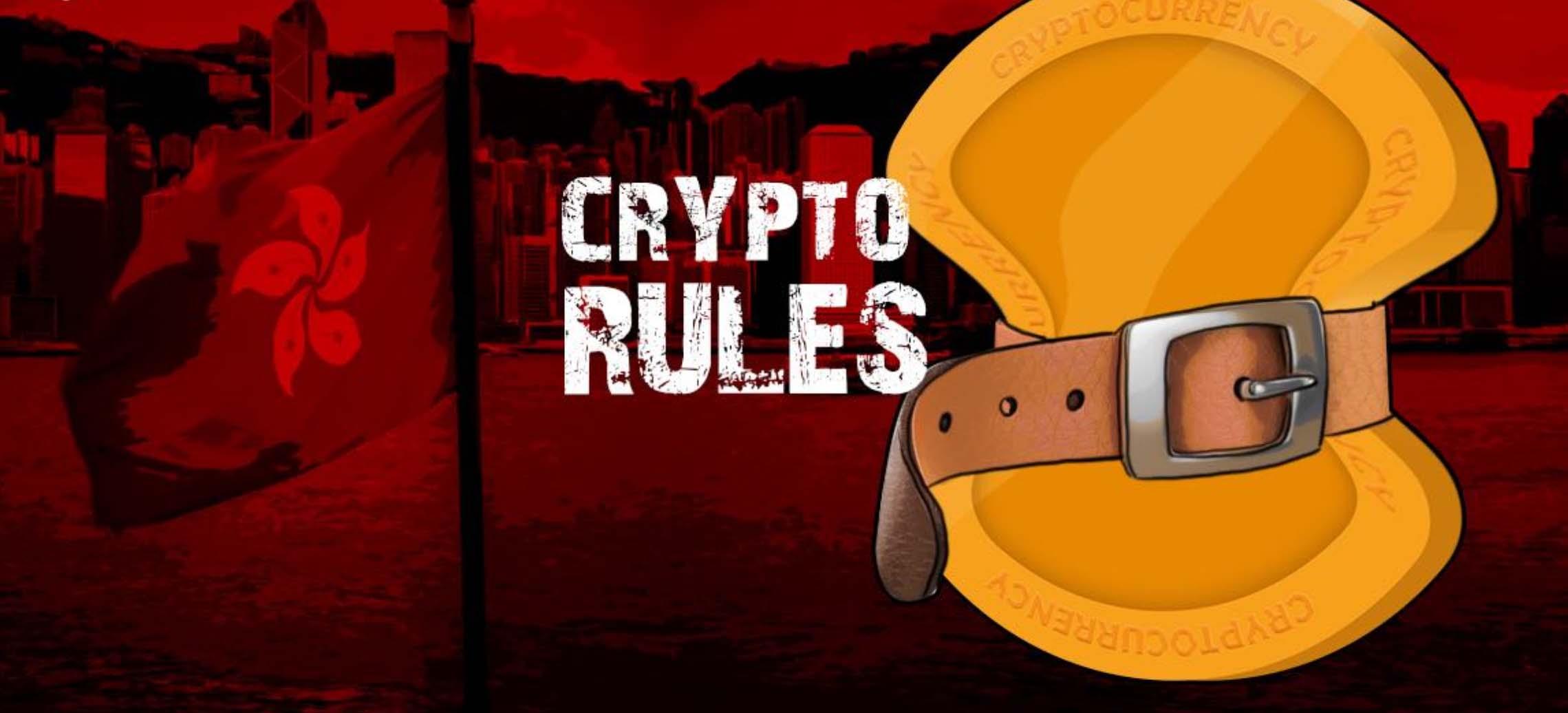 قانون رمز ارزها