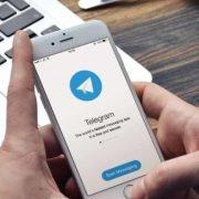 کریپتوکارنسی ، ارزهای دیجیتال و تلگرام