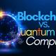 بلاک چین و کامپیوترهای کوانتوم