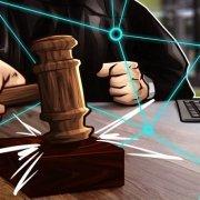 دستگاه قضایی و فناوری بلاک چین