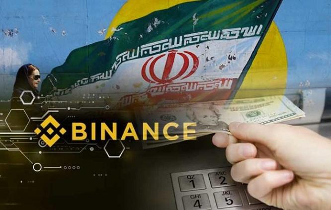 صرافی بایننس و کاربران ایرانی