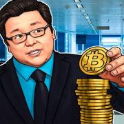پیش بینی قیمت ارز دیجیتال در بلاک چین