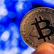 پایان نزولی قیمت بیت کوین