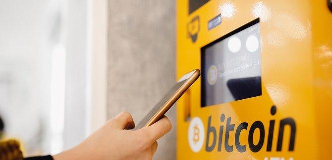 خودپرداز ارز دیجیتال بیت کوین BTM