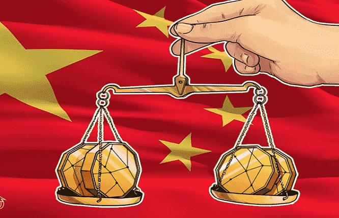 رتبه بندی ارزهای دیجیتال و بیت کوین و ایاس در چین