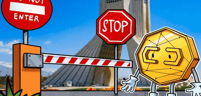 تحریم کاربران ایرانی توسط صرافی ارز دیجیتال لوکال بیت کوینز