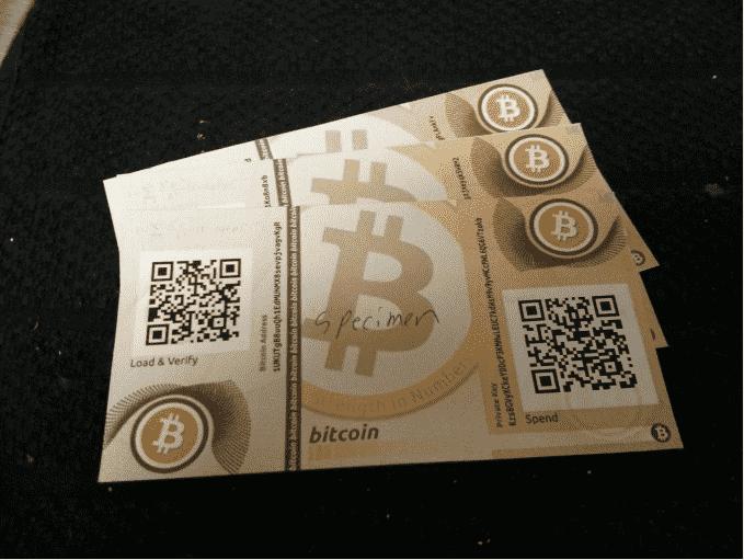 کیف پول ارز دیجیتال کاغذی
