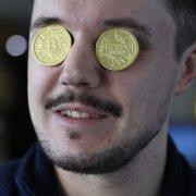 قیمت ارز دیجیتال بیت کوین