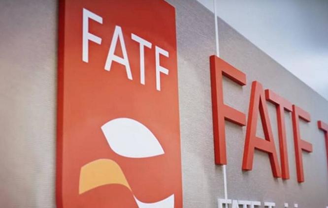 قوانین FATF ارزهای دیجیتال در فناوری بلاک چین