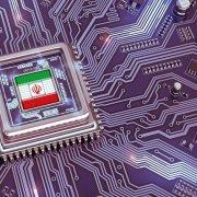 قطع برق استخراج کنندگان ایرانی بیت کوین و ارز دیجیتال در بلاک چین