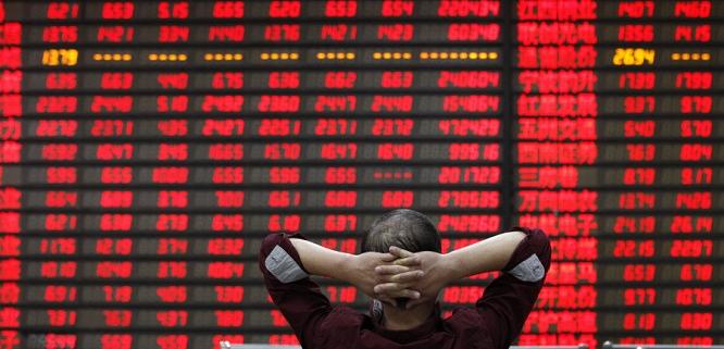 تحلیلگران: احتمال کاهش قیمت بیت کوین به سطح 7,000 دلار