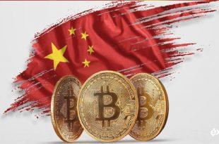 رمز ارز در چین